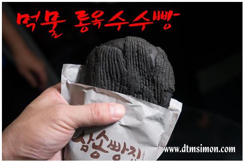 三松麵包16.jpg