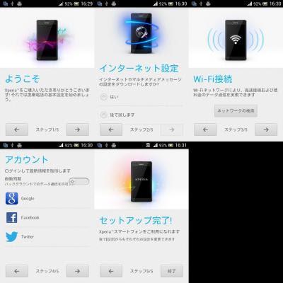 device-2013-04-25-162936.jpg