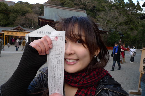 Anna got a 'kyo' (curse/ bad luck) on her omikuji