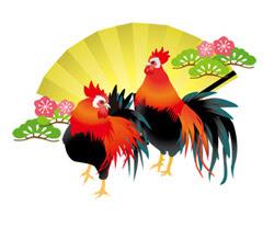 年賀状 イラスト 手書き 鳥