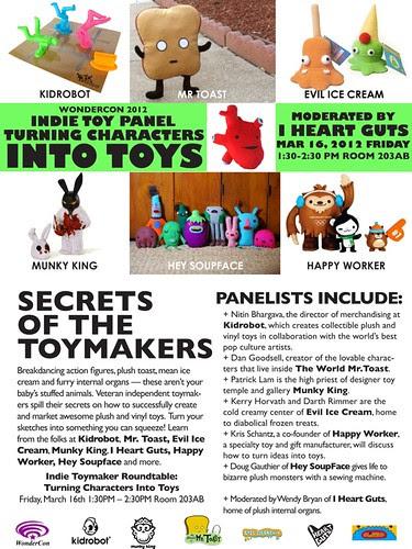 Toy Panel at Wondercon