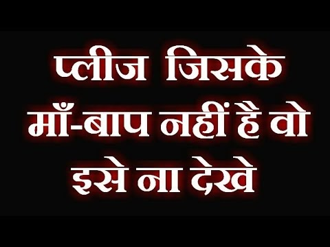 100+ EPIC Best Mother Father Quotes In Hindi