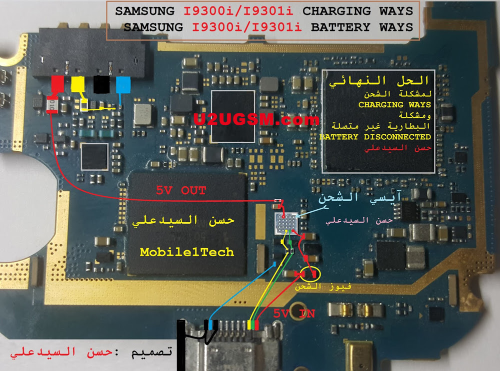 Samsung I9300I Galaxy S3 Neo Charging Solution Jumper Problem Ways