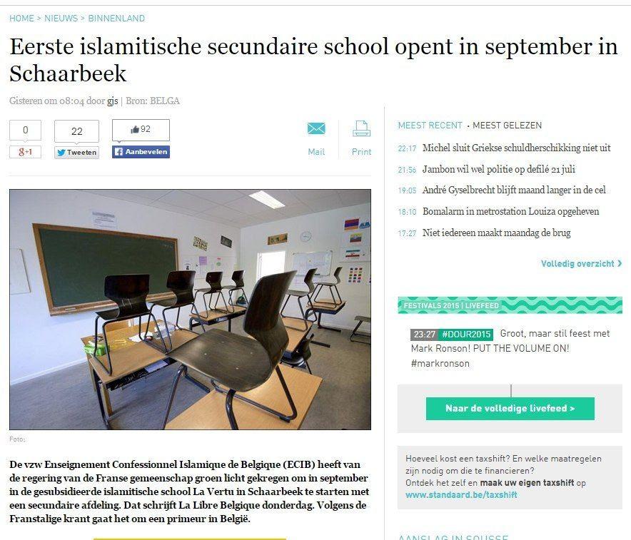 photo eerste_islamitische_sec_school_belgie_zpsfmt4dm5n.jpg