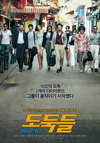 The Thieves Korean