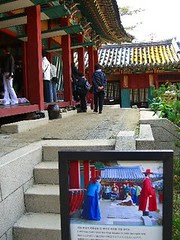 Da Chang Jing film site 3