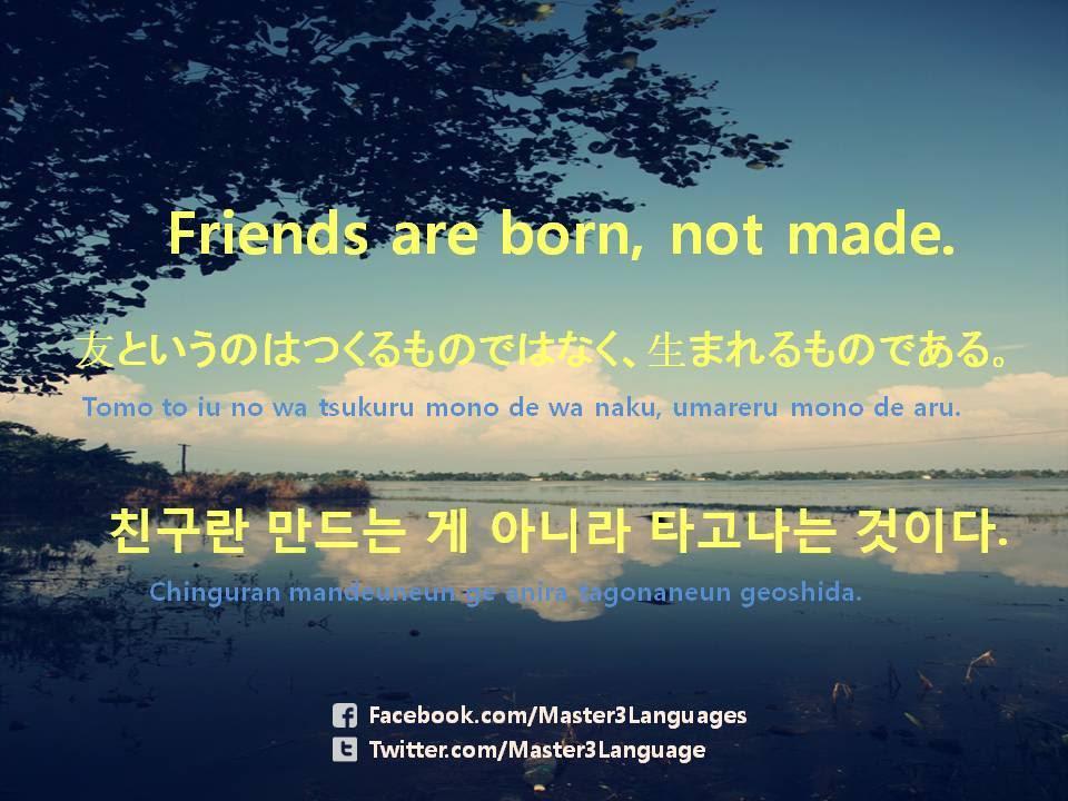 Korean Sad Quotes Quotesgram