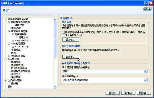 2010_1103_FTP_SERVER_06.png