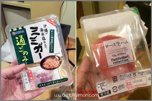 日本便利店20.jpg