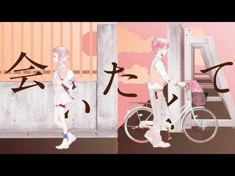 Lirik dan Terjemahan Aitakute - Ado (Kaguya-sama wa Kokurasetai: Tensai-tachi no Renai Zunousen Final) Insert Song