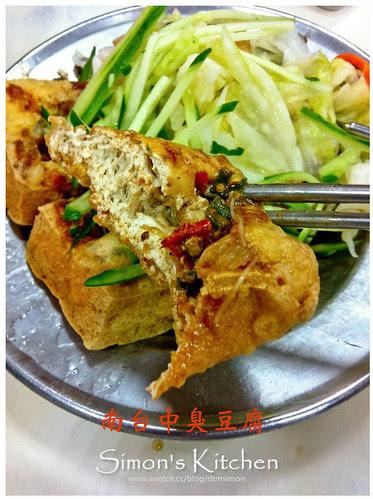 20140307正老牌麵線糊+南台中臭豆腐-1
