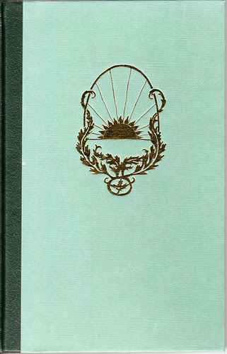 Aurora 1991, first & second edition front cover by Anna Amnell