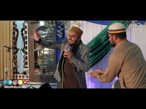 Khudaya Ishq E Muhammad Main Woh Mаԛаm Aауe Naat Lyrics