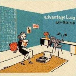 Single Citrus by advantage Lucy