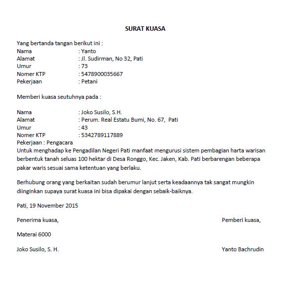Good 12+ Contoh Surat Keterangan Ahli Waris Untuk Bank ...