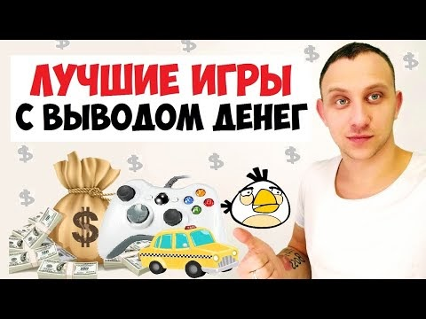 Подборка онлайн-казино с выводом на карту Сбербанка.Читайте подробные обзоры, отзывы игроков и забирайте промкоды для бездепозитных бонусов от топовых казино!