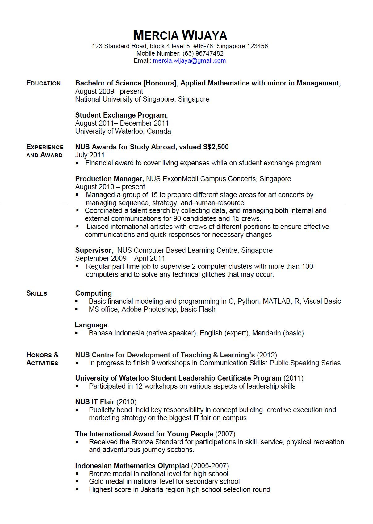 application letter qualities