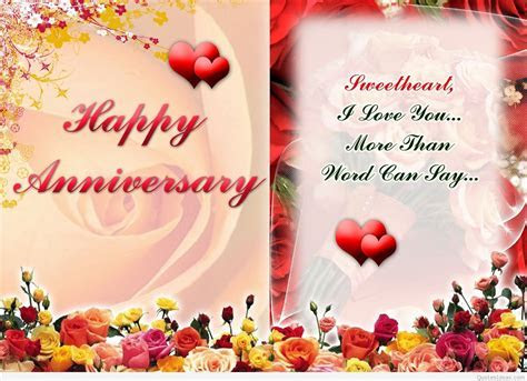 free wishes happy anniversary