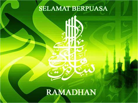 status kata mutiara islami  bulan puasa