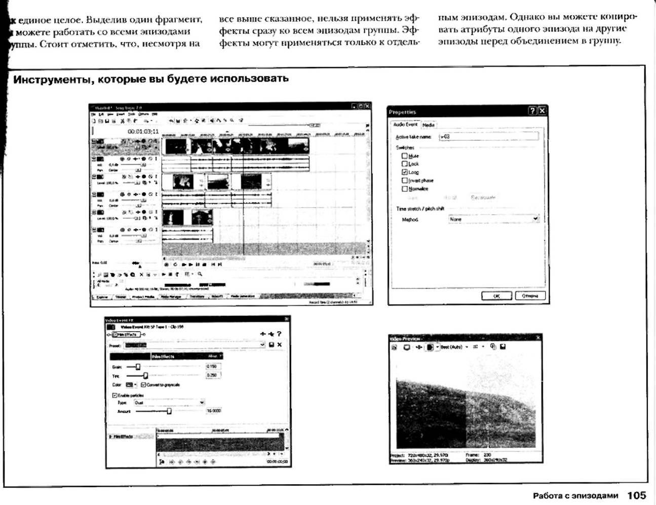 http://redaktori-uroki.3dn.ru/_ph/12/105094811.jpg