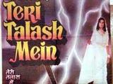 Teri Talash Mein (1969)