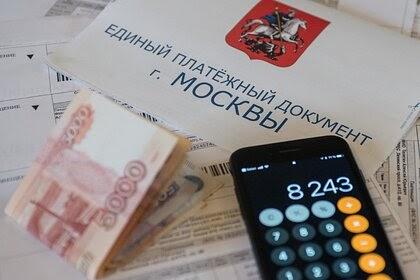 В Госдуме предложили предоставить льготы на коммуналку миллиону семей