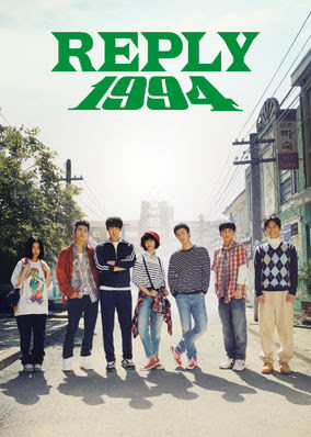Reply 1994 - Season 1