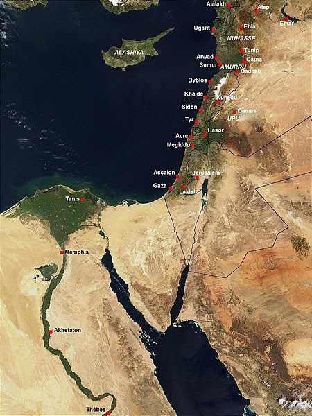 File:Amarna.JPG