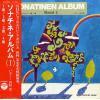 TAMURA, HIROSHI - sonatinen album band 1