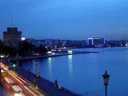 Κυκλοφοριακές ρυθμίσεις στη Θεσσαλονίκη