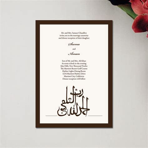 Islamic Marriage Quotes For Invitations. QuotesGram