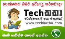 techkatha.com