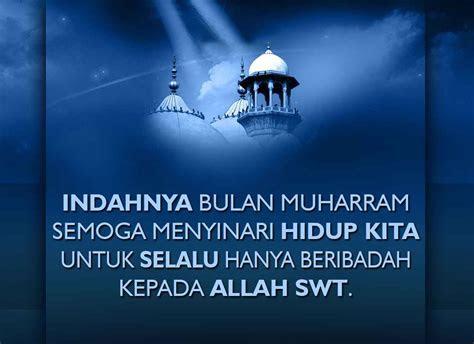 ucapan kata mutiara   islam terbaru bilikata