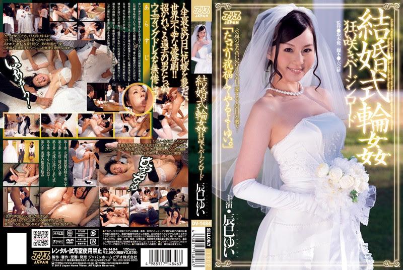 jav DV-1484 Yui Tatsumi Off-season Flowering Gangbang Wedding Aisle
