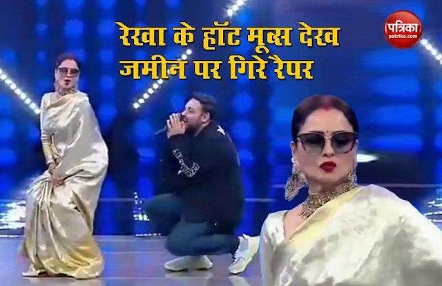 काला चश्मा पहन Rekha ने मर्सी गाने पर लगाए जोरदार ठुमके, जमीन पर बैठे नज़र आए रैपर Badshah
