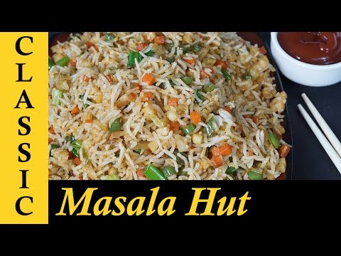 How to make Vegetable Fried Rice   Healthy Recipes.