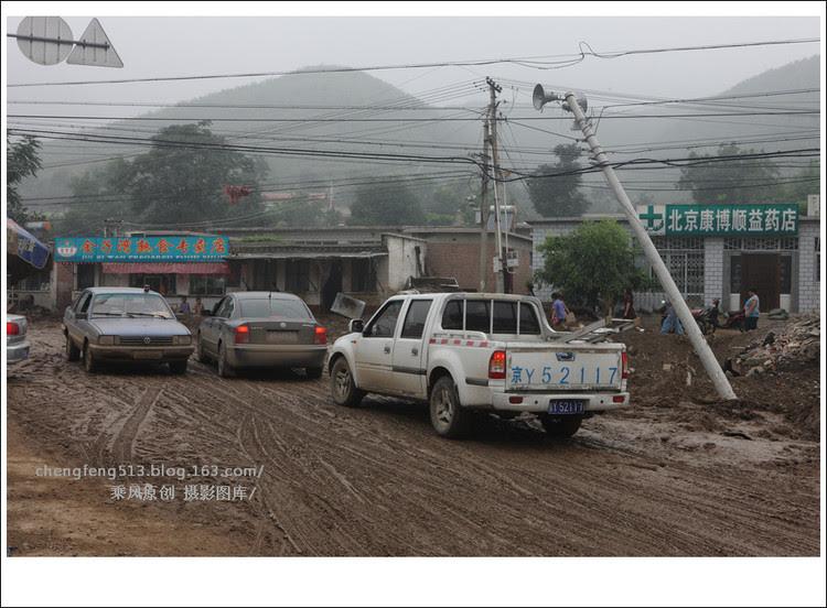 房山实拍:7.21暴雨最重灾区现状 损失惨重(高清组图)