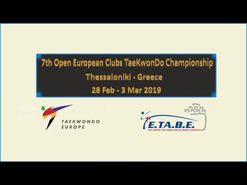ΔΕΙΤΕ ΕΔΩ ΖΩΝΤΑΝΑ  ΤΟ  7th EUROPEAN CLUBS TAEKWONDO G1 CHAMPIONSHIP
