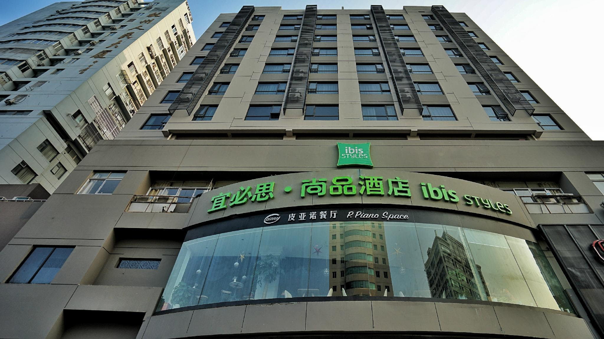 hotel near Hangzhou ibis Styles HZ Chaowang Rd
