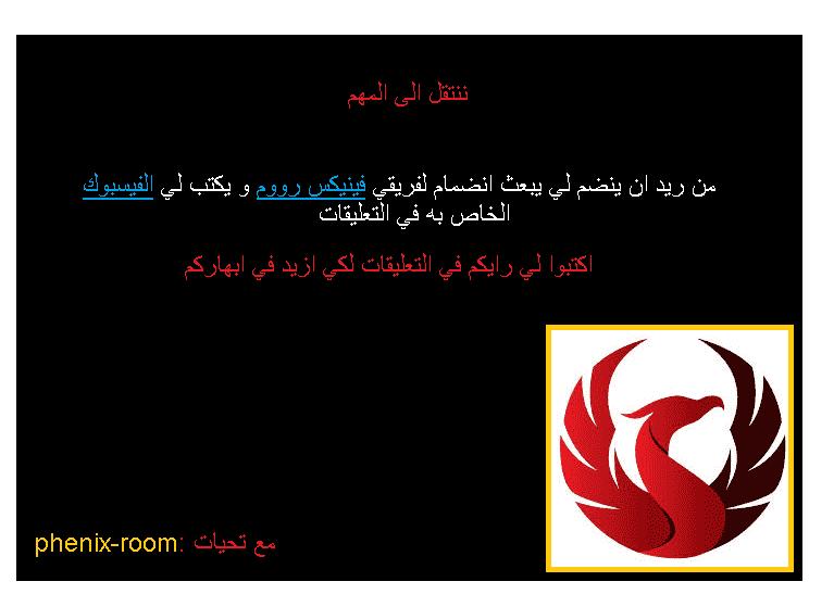 مانجا Isekai Nonbiri Nouka 7 - مترجم - 10