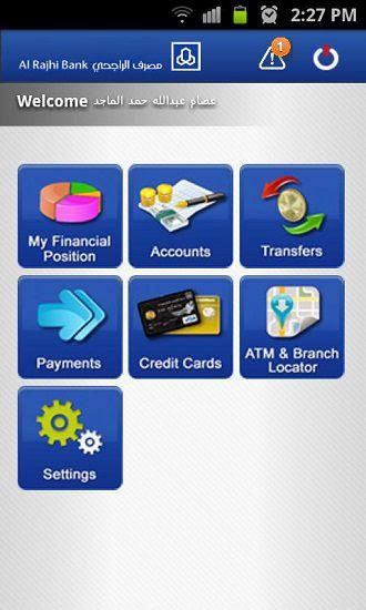 خدمات مصرفة فورية على شبكة الانترنت من مصرف الراجحي
