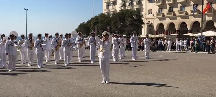 Μοναδικό: Η μπάντα του Πολεμικού Ναυτικού παίζει... το Despacitο [βίντεο]