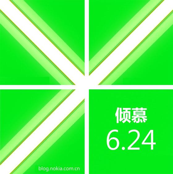 Nokiax2teaser