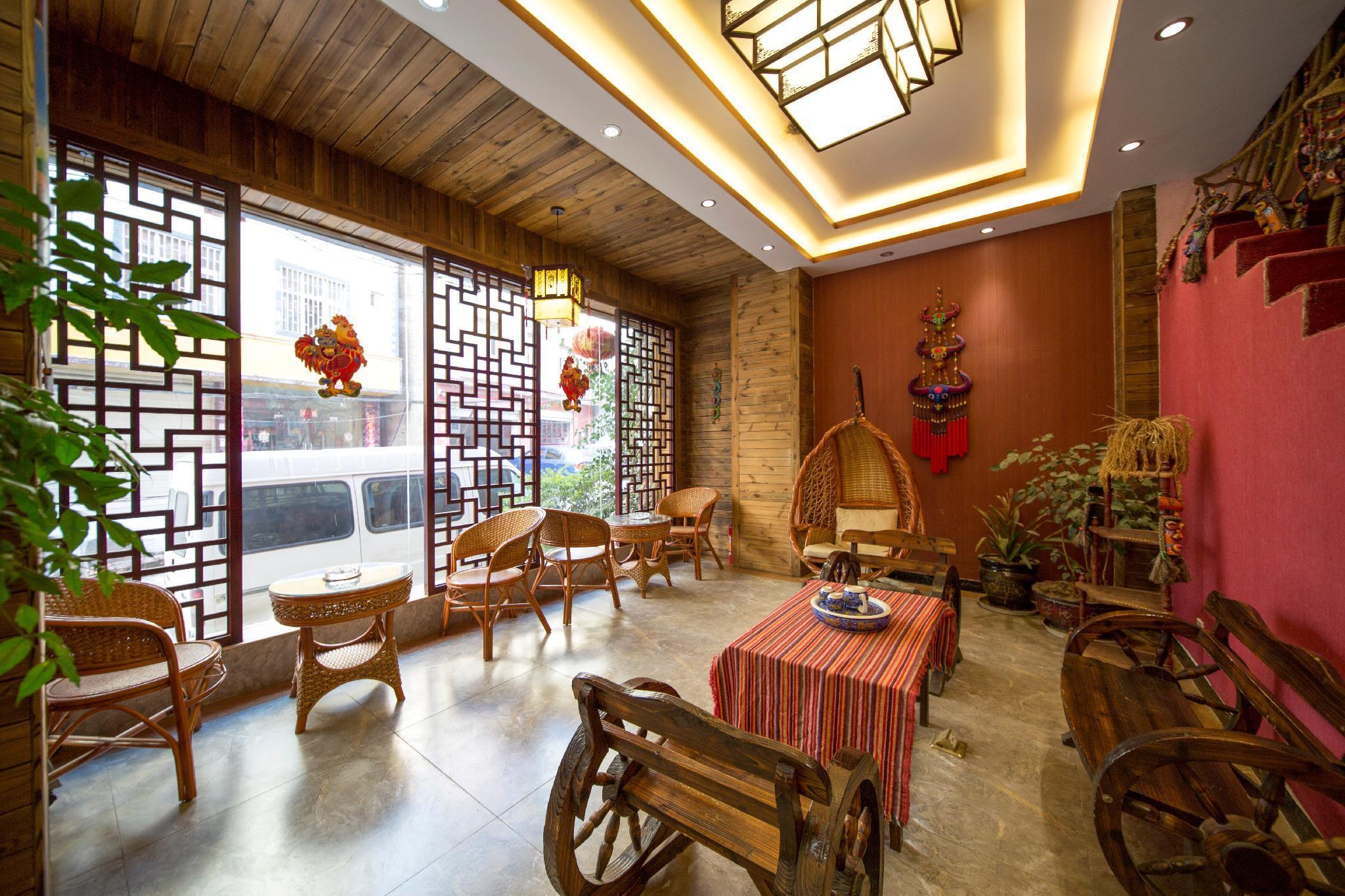 Xingyu Boutique Hotel Discount