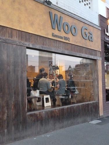 Woo Ga 001