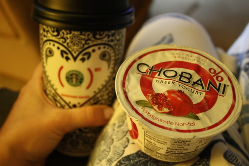 coffee and pomegranate chobani