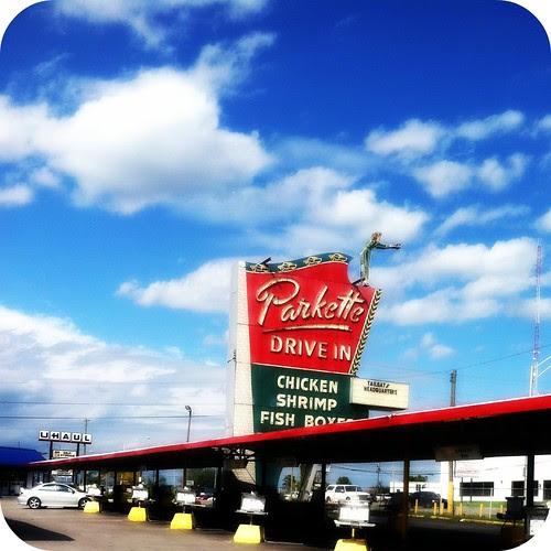 Parkette Drive - Inn