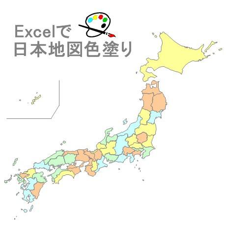 Excelの玉手箱アドインコレクション