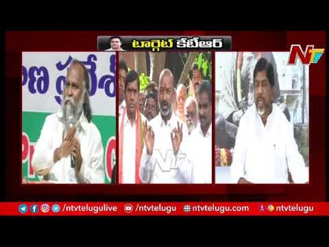 NTV: Congress and BJP Leaders Comments On CM KCR and KTR (Video)