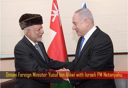 Omani Foreign Minister Yusuf bin Alawi with Israeli PM Netanyahu